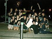 国際協力学生団体「結〜yui」