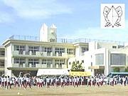象潟小学校
