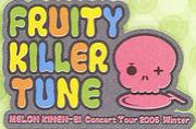 【ライブ】FRUITY KILLER TUNE