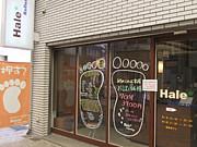 Hale* reflexology 神戸元町