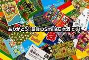 SMILE   日本酒