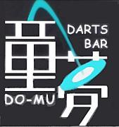 童夢@darts&dining.bar