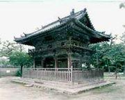 堺市立第三幼稚園