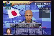 サカつく2002