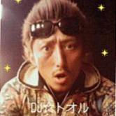 DJ☆トオル