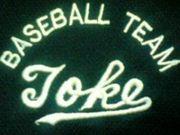 土気高校野球部