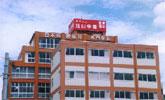 日本医療福祉専門学校