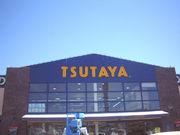 TUTAYA殺しゅよ( ´∀` )