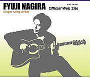 ナギラ フュージ(柳楽 雄司)