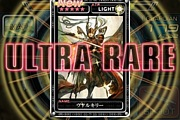 Guardian Cross