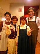 音楽劇『赤毛のアン』
