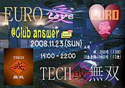 『EURO愛(LOVE) X TECH國無双』