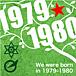 1979〜1980年産☆in大牟田・荒尾