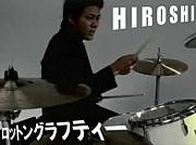 *HIROSHI*ロットングラフティー
