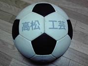 高松工芸サッカー部