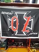 SENDAI‐CITY‐OZ.m/c