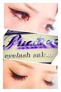 eyelash salon★pualice