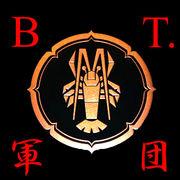 BT.軍団