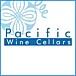 パシフィック・ワイン・セラーズ
