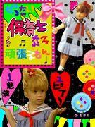 筑女幼教◆2006◆