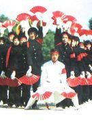 半高2005年度応援団!!