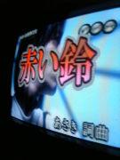 BEMANI→カラオケ