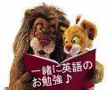 おうちで英語のお勉強