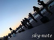 sky-note (A cappella group)