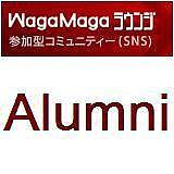 [WagaMaga]ワガマガ卒業生