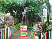 Jamaica塾