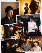 東京20〜30代〜イベント企画 ♡