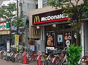 マクドナルド矢口渡駅前店