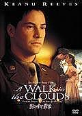 雲の中で散歩  (映画 洋画)