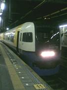 JR東日本 255系電車