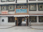 雪域旅館  SNOW LAND HOTEL