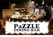 麻布十番 PaZZLE DINING BAR