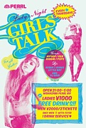 GIRLS TALK @ 西麻布alife