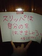 西荻◆anssy◆