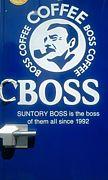 CBOSS≪毎月第3土曜日RE:MIX≫