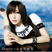 Destiny【喜多村英梨】