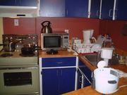 キッチンが見たい