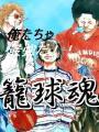 静岡市内でバスケがしたい!!!