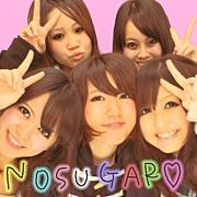 NOSUGAR族
