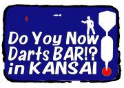 Darts Bar 関西