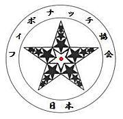 日本フィボナッチ協会
