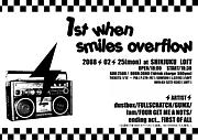 『1st when smiles overflow』