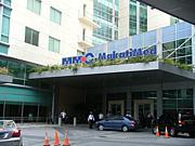 フィリピン医療情報コミュニティ