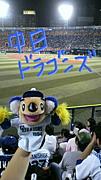 水道橋餃子会