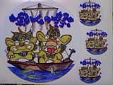 風人の祭2009in高知