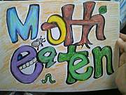 Moth-eaten